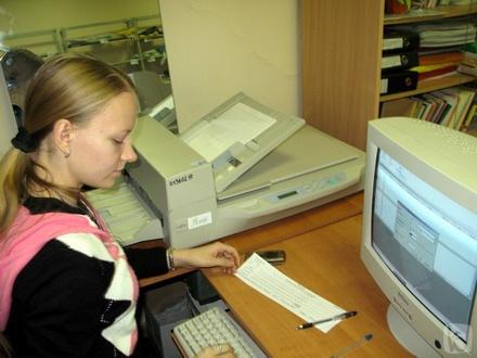 http rm kirov ru ответы
